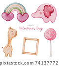 Valentine Element hand paint Watercolour  isolated on white background 74137772