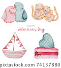 Valentine Element hand paint Watercolour  isolated on white background 74137880