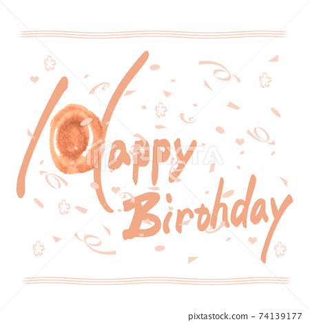 붓글씨 Happy Birthday (벚꽃) .n 74139177