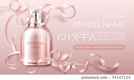 Perfume bottle, flower fragrance cosmetic design 74147124