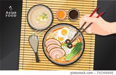 Japanese ramen noodle, Traditional Asian noodle soup, Illustration vector. 74149448