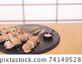 板上的烤雞肉串 74149528