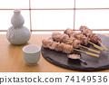 烤雞肉串和清酒 74149536