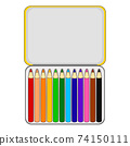 Illustration of colored pencils in a case 74150111