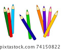 Illustration of colored pencils 74150822