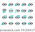 Set of human eyes colored icon. Healthy visual organ, diseases of organs of the visual system, treatment and more. 74156417