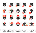 Set of human skulls colored icon. Healthy cranium, diseases of bones of the head, treatment and more. 74156423