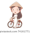 Cartoon character of Vietnamese girl in traditional costume walking with bicycle. 74161771