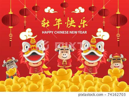 Chinese New Year - 01 74162703