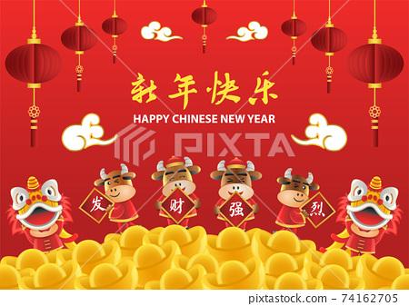 Chinese New Year - 03 74162705