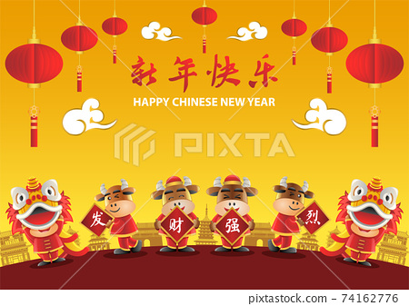 Chinese new year cute of cartoon design in the year of ox 74162776