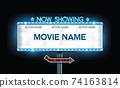 light sign billboard cinema 74163814