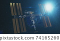 Closeup International Space Station at bright sun. Earth multinational satellite with golden solar 74165260