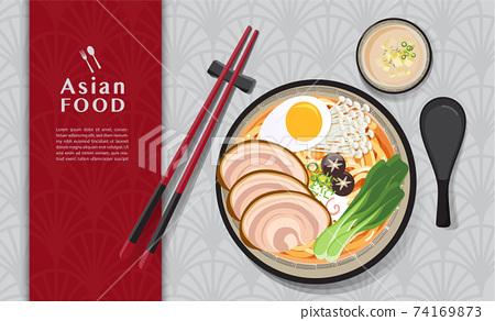 Japanese ramen noodle, Traditional Asian noodle soup, Illustration vector. 74169873