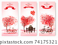 Valentine's Day holiday banners with couple in love on a bench and heart shape trees. Concept of love. Vector 74175321