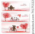 Three valentine's day banners with pink trees and hearts. Vector. 74175322
