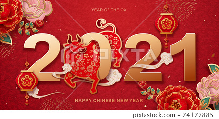 2021 paperart year of the ox banner 74177885