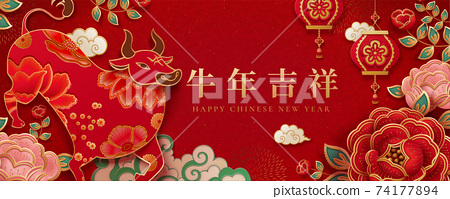 Jumping ox lunar year design 74177894