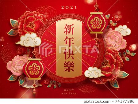 Peony CNY paperart design 74177896
