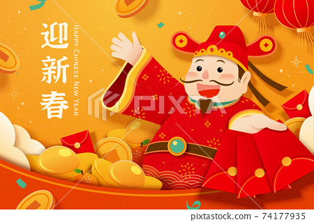2021 CNY caishen greeting card 74177935