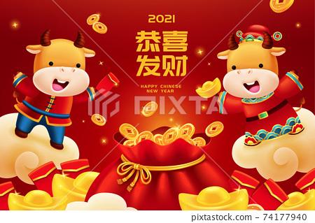 2021 caishen cow illustration 74177940
