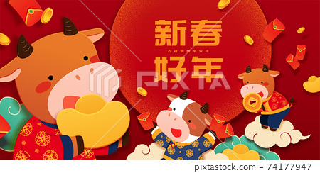 Year of the ox paper art design 74177947