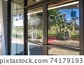 夏威夷威基基的一家商店因新的冠狀病毒的影響而關閉 74179193