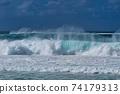 夏威夷北岸的大浪 74179313