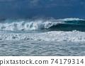 夏威夷北岸的大浪 74179314