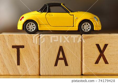 汽車和稅收的圖像資料 74179428