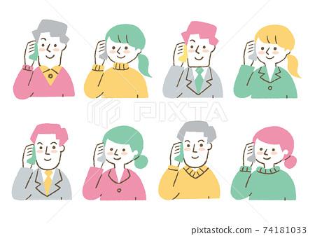 撥打電話的人 74181033