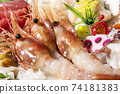 Assorted gorgeous, fresh and delicious sashimi 74181383
