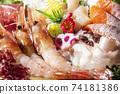 Assorted gorgeous, fresh and delicious sashimi 74181386