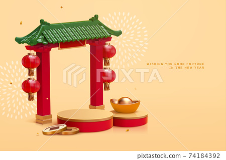 3d CNY product display background 74184392