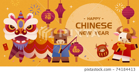 2021 Chinese new year lion dance 74184413