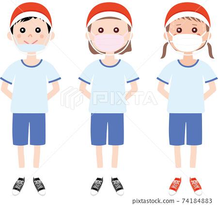 마스크를 착용 초등학생 74184883