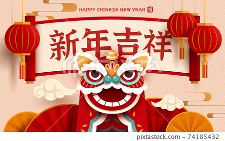 CNY dragon and lion dance banner 74185432