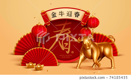 3d Chinese new year ox banner 74185435