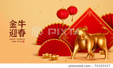 3d Chinese new year ox banner 74185437
