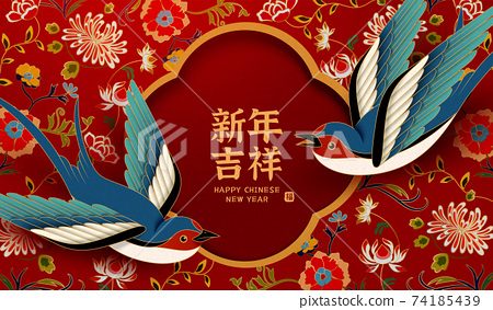 CNY floral background with swallow 74185439