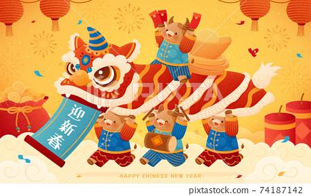 2021 CNY ox greeting card 74187142