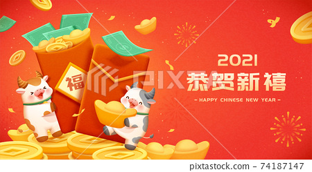 Chinese new year website banner 74187147