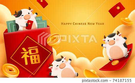 CNY red envelope banner background 74187155