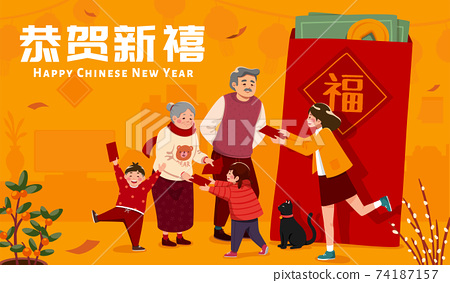 CNY family reunion banner template 74187157