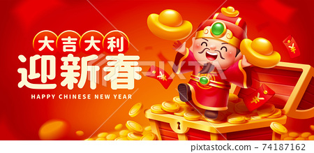 2021 CNY Caishen banner 74187162