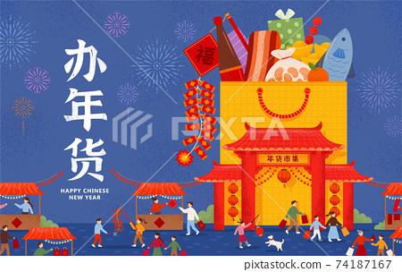 CNY holiday shopping background 74187167