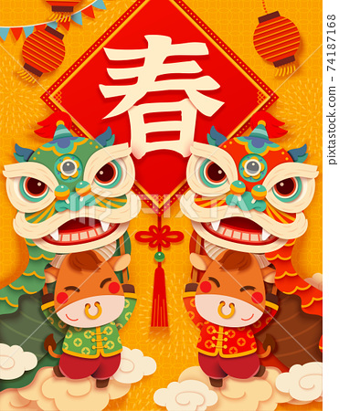 2021 CNY lion dance background 74187168