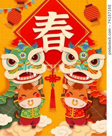 2021 CNY lion dance background 74187168