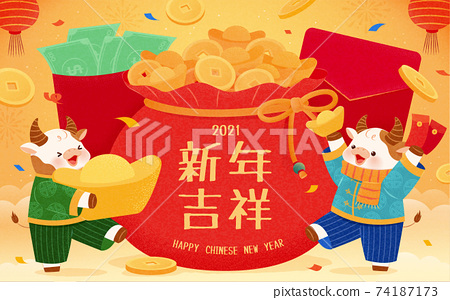 2021 CNY poster with cute ox 74187173