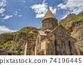 亞美尼亞格加爾德修道院 74196445